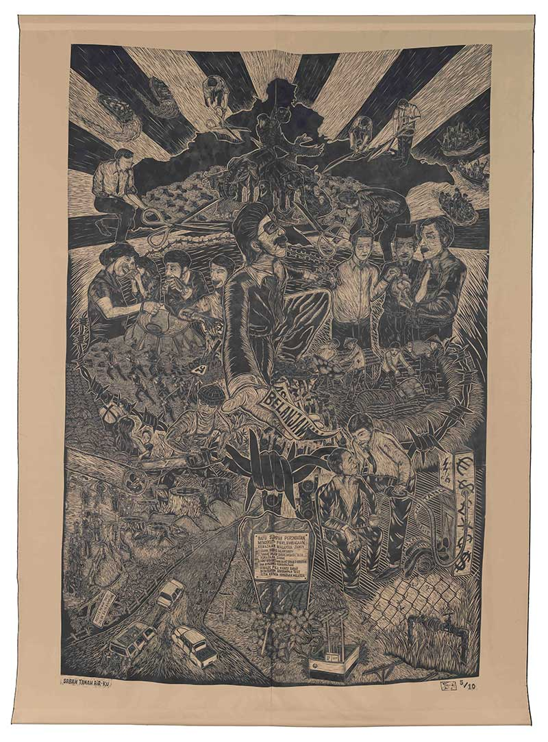Pangrok Sulap (est. 2010, Ranau, Sabah, Malaysia), Sabah tanah air-ku, 2017, woodcut, offset ink on block-out blind. Purchased 2017 with funds from the Queensland Art Gallery | Gallery of Modern Art Foundation. Collection: Queensland Art Gallery. Image courtesy the artists