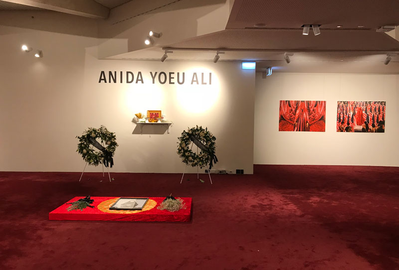 Anida Yoeu Ali, The Red Chador: In Memorium, 2018., installation view, Adelaide Festival Centre. Photo: Margot Osborne