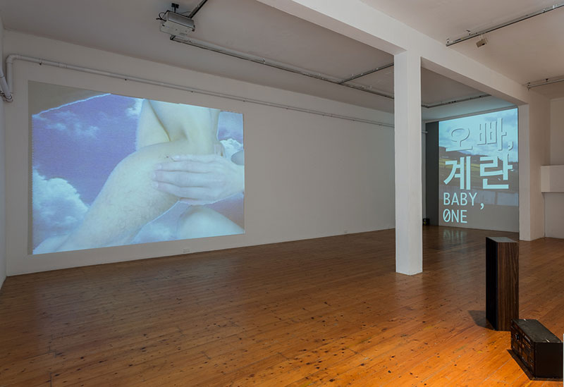 Installation view, This is Not a Love Song, Gertrude Contemporary. Photo: Chris Crocker