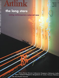 Cover of The Long Stare: seeing Contemporary Asian art now