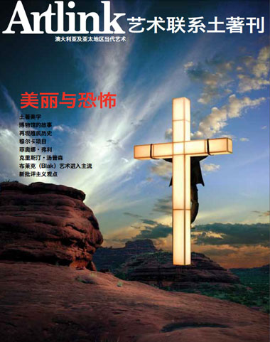 Cover of Indigenous: Beauty & Terror (Chinese Translation)