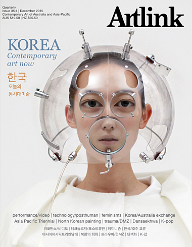 Cover of An alternative to the Korean Wave